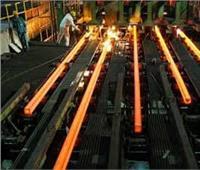 الحديد والصلب ترفض اقتراحا للشركة القابضة للصناعات المعدنية