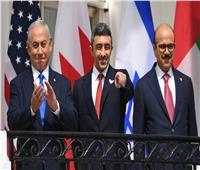 «إنجاز لإدارة ترامب..وأوقفت ضم أراض فلسطينية»..ملخص ردود الأفعال حول اتفاق السلام