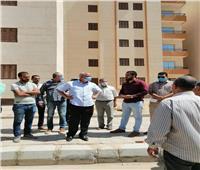 «المجتمعات العمرانية» تراجع مشروعات الإسكان بالعاشر من رمضان