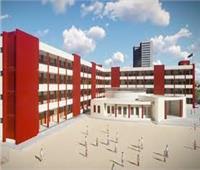 المدارس اليابانية.. مشروع رئاسي لإصلاح حال التعليم