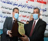 نائب رئيس جامعة المنوفية يشهد احتفال تكريم أوائل الثانوية الأزهرية