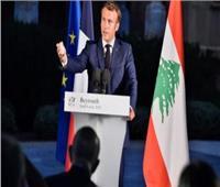 الرئاسة الفرنسية: ماكرون يعقد مؤتمرًا صحفيًا عن الوضع في لبنان غدًا الأحد