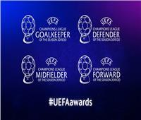 إعلان قائمة المرشحين لجوائز الأفضل في دوري أبطال أوروبا