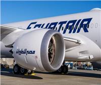 مصر للطیران تسير 41 رحلة جوية لنقل 4500