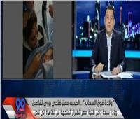فيديو| تفاصيل ولادة سيدة على متن طائرة «مصر للطيران»