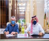 رسميا.. كارتيرون يوقع عقود تدريب التعاون السعودي