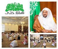 أكثر من 20 ألف خطيب يصدحون للتذكير بنعمة توحيد السعودية تزامنا مع اليوم الوطني الـ90 للمملكة