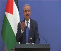 رئيس الوزراء الفلسطيني: متمسكون بأرضنا ولا نساوم عليها من أجل المال