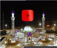 فيديوجراف | أكبرهم الفريق عبد المنعم رياض.. 14 مسجدًا جديدًا في الإسكندرية