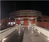 تمهيدا لافتتاحه.. الآثار تضع اللمسات النهائية على متحف كفر الشيخ |صور