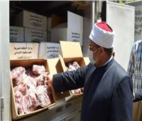 وزير الأوقاف ومحافظ البحر الأحمر يشهدان توزيع لحوم صكوك الأضاحي