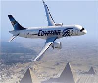 مصر للطیران تسير 45 رحلة لنقل 5300 راكب.. ونيويورك ومدريد أبرز الوجهات