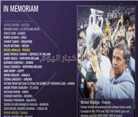 «فيفا» يتذكر عمرو فهمي ونجم الزمالك السابق قبل الكونجرس
