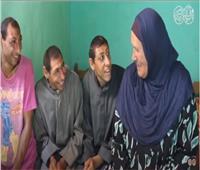 نهر من العطاء| «روحية» تتحدى الفقر وتحارب وحدها في خدمة 3 أبناء من ذوي القدرات