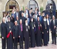 اجتماع مجلس كنائس الشرق الأوسط لانتخاب الأمين العام الجديد