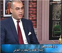 فيديو| خبير: الاقتصاد المصري حقق نموا بنسبة 2,5% خلال جائحة كورونا