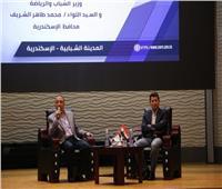 أشرف صبحي: ندعم الكيانات الشبابية لدورهم مع الدولة في دفع عجلة التنمية