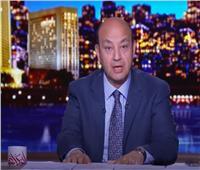 عمرو أديب: «الأتراك عندهم مشكلة نفسية.. وموضوع ليبيا انتهى»