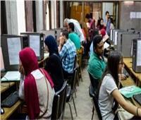 ننشر نتيجة تقليل الاغتراب لطلاب المرحلتين الأولى والثانية بتنسيق الجامعات