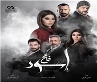 27 سبتمبر.. بداية عرض مسلسل هيفاء وهبي «أسود فاتح»