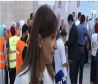 فيديو| وزيرة الهجرة: لابد من الاستفادة من شباب مصر الدارسين في الخارج
