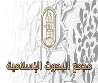 وكالة «برنسا لاتينا» تسلط الضوء على حملة مواجهة الإسلاموفوبيا