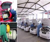 «إيجاس»: تحويل 42.3 ألف سيارة للعمل بالغاز خلال 2019-2020