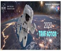 """دعوة للمشاركة في مسابقة """" تطبيقات ناسا"""" للأرض والفضاء"""
