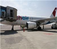 مطار الغردقة الدولي يستقبل أولي الرحلات القادمة من مدينة زيورخ السويسرية