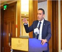 «المصرية لمنظار عنق الرحم» تكشف أهم أسباب الإصابة.. وأخطرها تعدد الزيجات