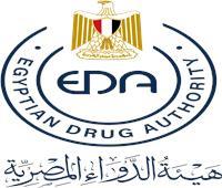 «هيئة الدواء» تعلن كميات المستحضرات المهربة التي تم ضبطها في شهر سبتمبر