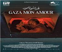فيلم غزة مونامور يفوز بـجائزة اتحاد دعم السينما الأسيوية من مهرجان تورنتو