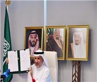 مركز الملك سلمان للإغاثة يوقع اتفاقية مشتركة مع منظمة اليونيسيف لصالح اليمن