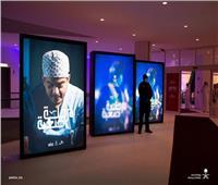 الإعلام السعودية تطلق الفيلم الوثائقي «مرحلة صعبة» لتجسيد قصص أبطال الصحة مع كورونا