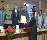 رئيس جامعة دمنهور يشهد حفل تكريم أوائل الطلبة بالجمعية التعاونية للإصلاح الزراعى