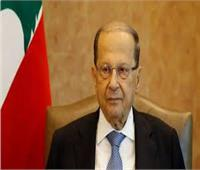 الرئيس اللبناني : الدستور لا ينص على تخصيص أي حقيبة وزارية لطائفة بعينها