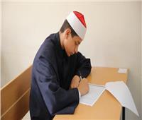 وكيل الأزهر: طلابنا قدموا نموذجًا طيبًا في الالتزام بالتعليمات خلال الامتحانات