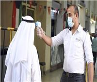 الكويت تُلامس حاجز المائة ألف إصابة بفيروس كورونا