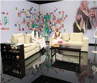 «اقرأ» تحتفل باليوم الوطني السعودي