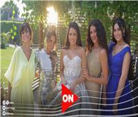 اليوم.. انطلاق أولى حلقات مسلسل «حكايات بنات 5»