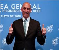 رسميا.. إعادة انتخاب لويس روبياليس رئيسا للاتحاد الإسباني لكرة القدم حتى 2024