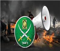 «حلفاء الفشل».. وعي المصريين يحبط دعوات التحريض ضد الوطن