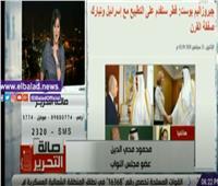 فيديو| برلماني: قطر تطبع مع إسرائيل منذ الثمانينيات.. وتركيا حليف لتل أبيب