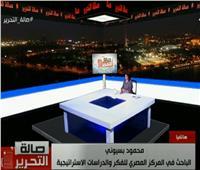 فيديو| باحث مصري: أمير قطر يدفع أموالا لبناء مستوطنات إسرائيلية