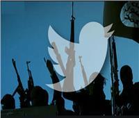 تغريدات الإرهاب تكشف الوجه القبيح لـ «تويتر»
