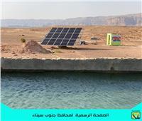 الانتهاء من مشروع توفير الطاقة المتجددة للمناطق المنعزلة بقرية الرملة بأبوزنيمة