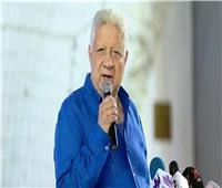 مرتضى منصور يعلق على قرار عقوبة لجنة الانضباط
