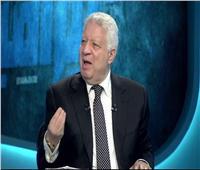 مرتضى منصور: أرفض التعرض للنادي الأهلي عبر قناة الزمالك