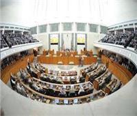 غدا.. البرلمان الكويتي يناقش مشروع قانون جديد لتنظيم التركيبة السكانية بعد أزمة «كورونا»