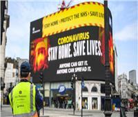 بريطانيا تعود لحظر التجوال بسبب كورونا.. رئيس الحكومة يعلن عن إجراءات وقائية جديدة
